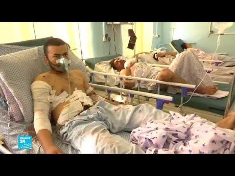 ضحايا في تفجير انتحاري في كابول نفذته حركة طالبان