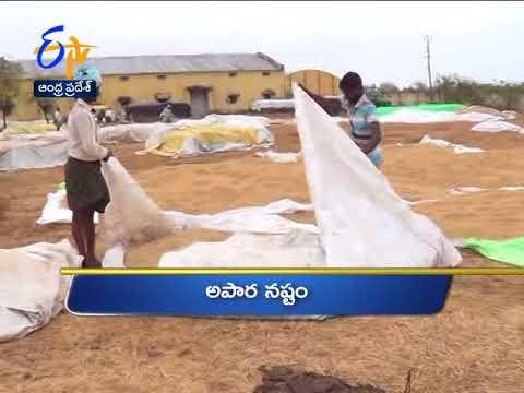 Andhra Pradesh   17th March 2018   Ghantaravam   4 PM   News Headlines