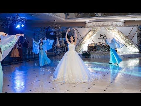 Армянский танец невесты Анастасии (Harsi Par)