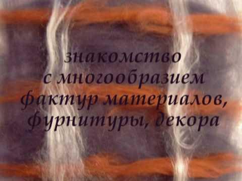 """курс """"Дизайн одежды"""". СПб"""