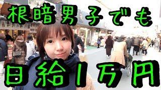 【無料相談をご希望の方】 :ななこのLINE@にご登録頂き →https://goo....