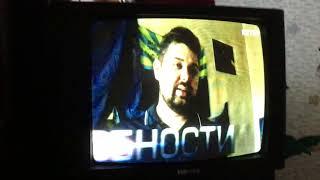 Телеканал Интер - Сюжет о Краматорске