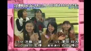 「CS発!美少女箱」に「Doll's Vox」時代の大島優子が出演しています。...