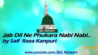 Jab Dil Ne Pukara Nabi Nabi.....Naat....Saif Raza Kanpuri
