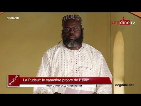 Khoutbah du 13 04 18 || La Pudeur: le caractère propre de l'Islam || Imam Oumar SALL H.A