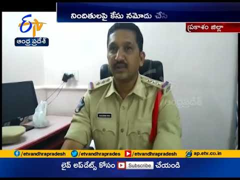 Man Attempts to Rape Girl | Video Posted on social Media | 3 Held | Kanigiri of Prakasam