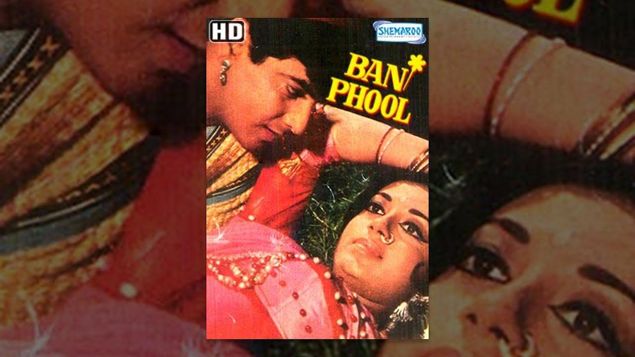Download Ban Phool (HD) - Hindi Full Movie - Jeetendra - Babita - 70's Hit Movies