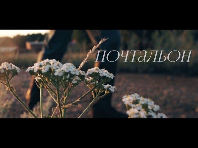 Изображение предпросмотра прочтения – РафикМинибаев читает авторское произведение «Почтальон»
