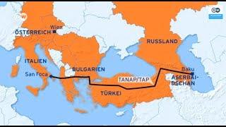 ЕС и Азербайджан договорились о газопроводе в обход России