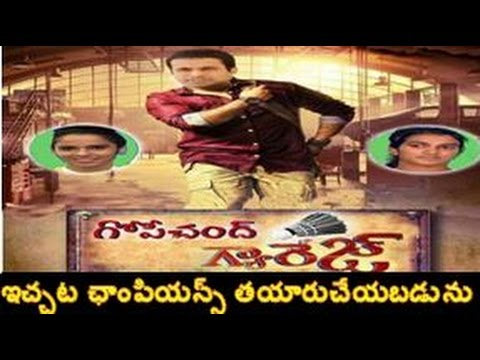 Nimmagadda Prasad's Contribution to Badminton Academy Revealed | Gopichand | PV Sindhu |