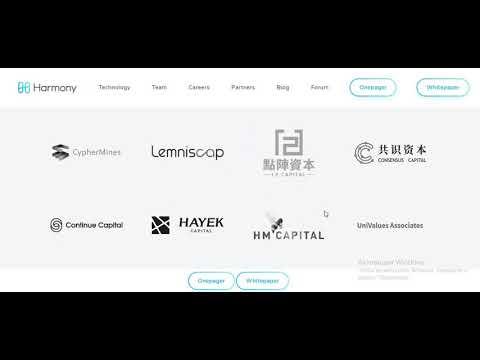 Блокчейн Harmony - криптовалюта будущего