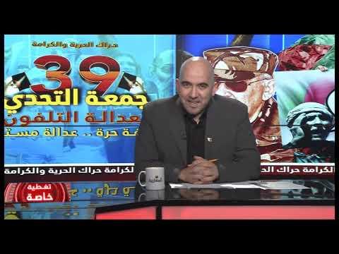 الجزائر.. 43 ولاية تنتفض ضد انتخابات السلطة