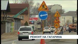 В Калининграде планируют досрочно закончить ремонт улицы Гагарина