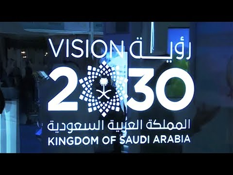 Future Energy: Saudi Arabia plans gradual transition to renewable energy