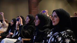"""انطلاق فعاليات """"مؤتمر المرأة الإماراتية المستقبل الآن"""""""