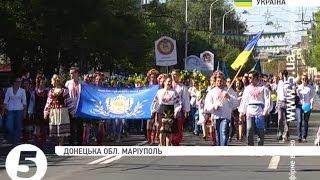 #Маріуполь відзначає День міста