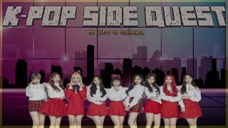 K-POP SIDE QUEST: AN INTRO TO MOMOLAND