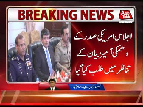 Civil-Military High Level NSC Meeting Underway