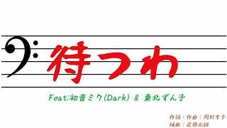 JASRAC作品コード:080-6095-9 作詞・作曲:岡村孝子 編曲:佐藤光雄 こ...