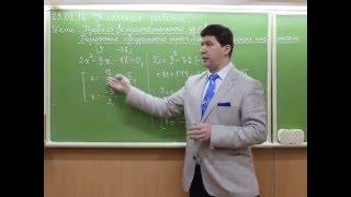 Урок алгебры  в 8-М РЛ 29.01.16 Разложение квадратного трехчлена на линейные множители