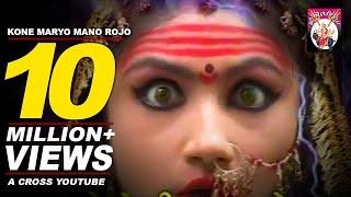 Kone Maryo Maa No Rojo | Ramnik Charoliya , Ramesh Charoliya | StudioshreeMeldikrupa