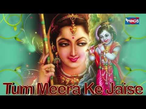 Achyutam Keshavam Krishna Damodaram - Very Beautiful Krishna Bhajan - Morning Bhajan