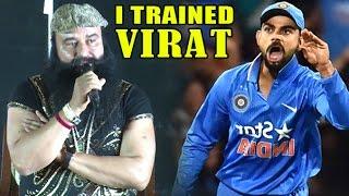 Gurmeet ram rahim singh's shocking claim of training virat kohli & indian cricket team