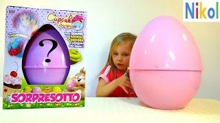 Николь открывает большое яйцо с ароматной куклой Капкейк!