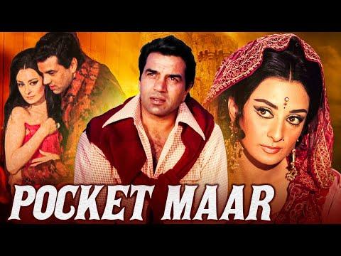 Pocket Maar 1974 Hindi Full Action Movie I Dharmendra, Saira Banu, Prem Chopra, Mahmood