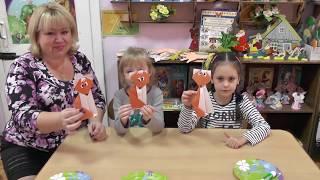 """МДОУ """"Радуга"""" г. Бронницы. Видеоурок """"Оригами, как средство всестороннего развития детей"""""""