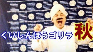 クリスマスの手遊び歌リストはコチラ! http://daahsun.backdrop.jp/001...