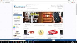Як налаштувати фотопастку Філін 120 3G (HC550G)