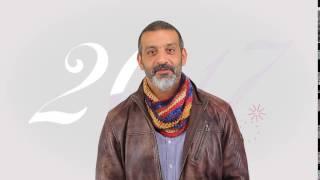 هشام السيد تهنيء مشاهدي سي بي سي سفره بقدوم العام الجديد 2017