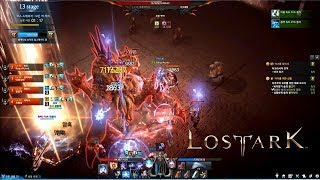 LOST ARK Online - CBT2 Bard Max Level 50 Silian Cube Dungeons 18 Stage Gameplay All Skills Show