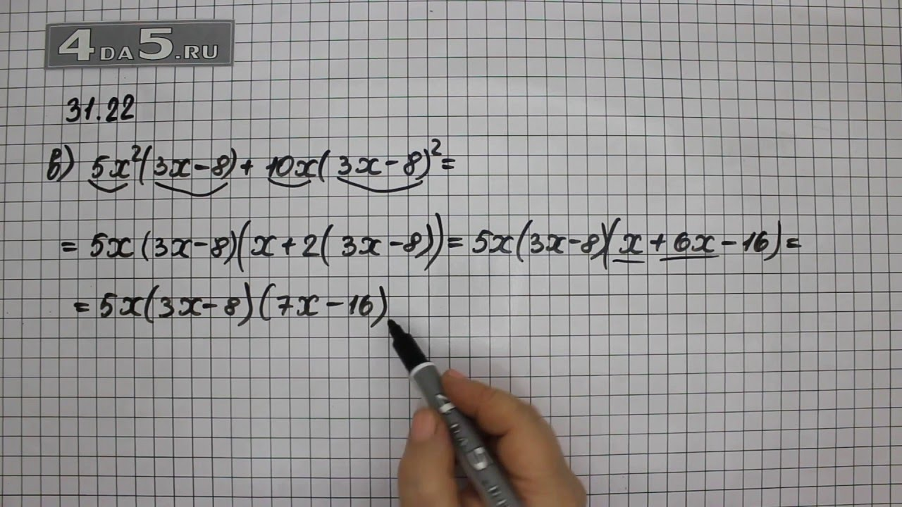 Гдз по алгебре с в николаеве