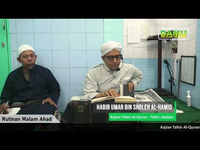 Kajian Tafsir Jalalain 2020-07-18 - Al-Baqoroh 144-145