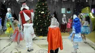 "Волшебный шар Деда Мороза, хоровод ""Туки-туки"""
