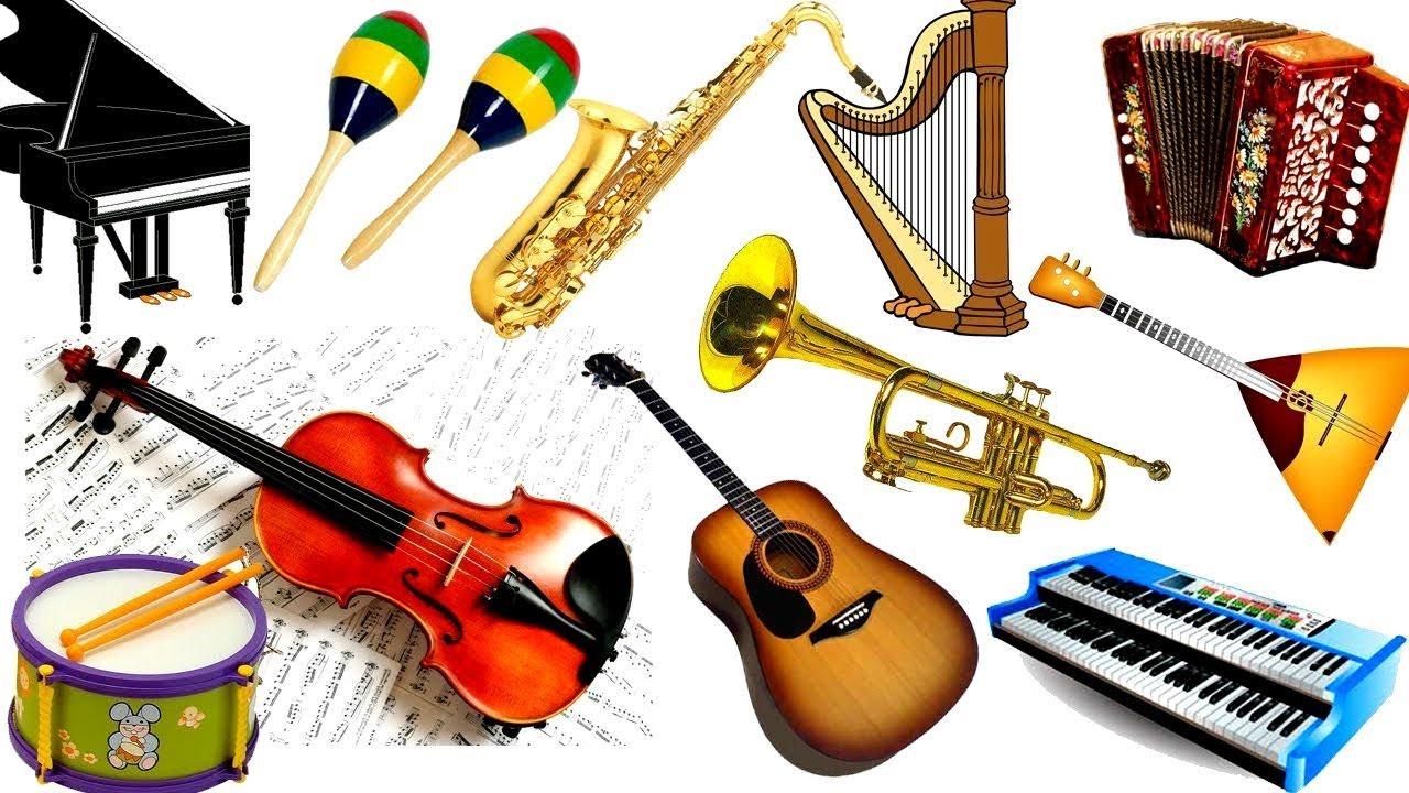Праздником, картинка с муз инструментами