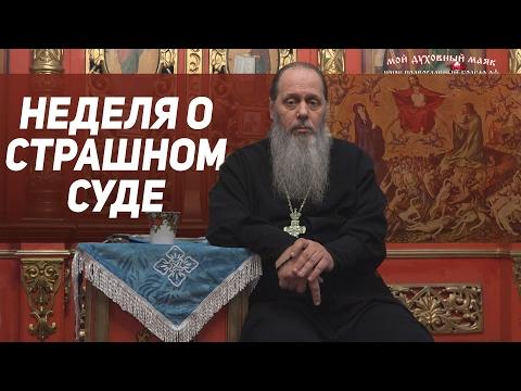 Протоиерей Владимир Головин: «Державная» Богоматерь и Россия.