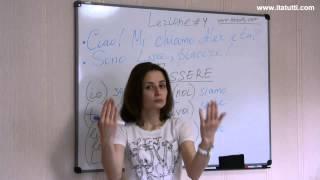 Итальянский язык Урок 4: Глагол ESSERE