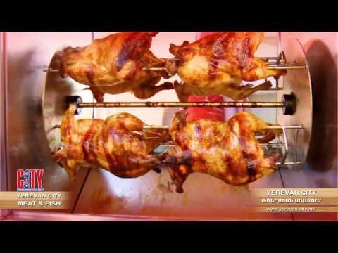 Yerevan City Supermarkets Meat & Fish