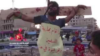 ᴴᴰ Dear ISIS ►Gate of Babylon [2014]