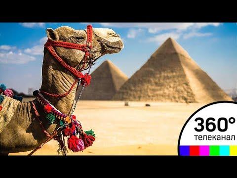 Российские туристы возвращаются в Египет