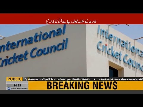 PCB's case against BCCI has been dismissed by ICC's dispute panel