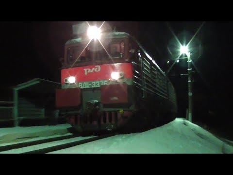ВЛ11-337 с пригородным поездом Екатеринбург - Алапаевск прибывает на о.п. 125 км.