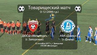 ДЮСШ Металлург З 2006 1 2 АФК Днепр 2006 22.09.2017