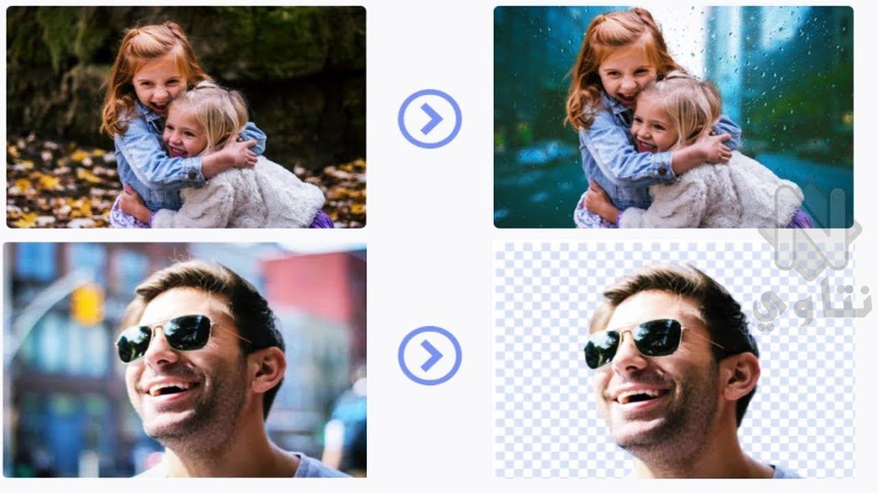 موقع لإزالة خلفية الصورة أون لاين بضغطة واحدة