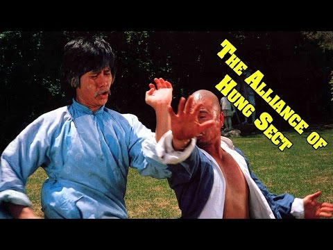 Wu Tang Collection - Alliance of Hung Sect