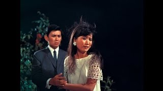 "When The Clouds Roll By (1968) Shaw Brothers **Official Trailer"" 雲泥 thumbnail"