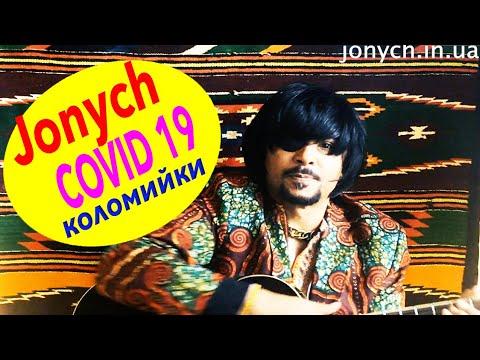 Jonych - COVID19